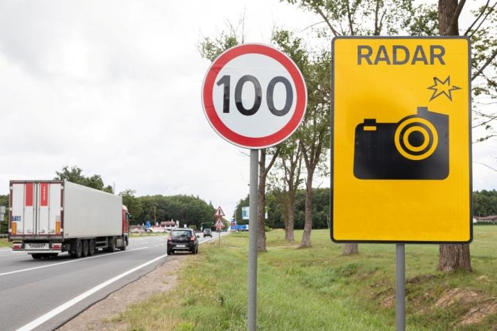 Marja de eroare a aparatelor radar prezintă relevanță doar pentru verificarea metrologică